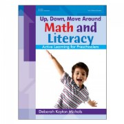 Up, Down, Move Around - Math and Literacy - eBook