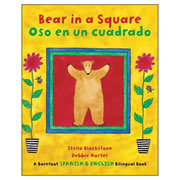 Bear in a Square (Oso en un cuadrado) - Bilingual Board Book