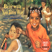Bein' With You This Way (Paperback)