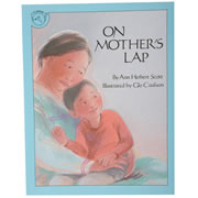On Mothers Lap (Paperback)