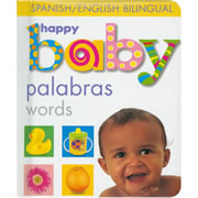 Soft to Touch Words (Bilingual) - Board Book