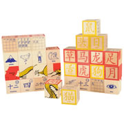Chinese Character Blocks