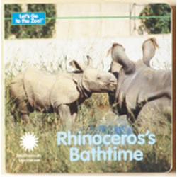 Rhinoceros's Bathtime (Board Book)