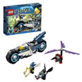 Lego Chima Eglor's Twin Bike (70007)
