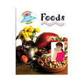 Foods Sign Language Book - Paperback