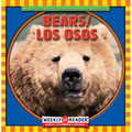 Animals I See In The Zoo Bears - Bilingual (Paperback)