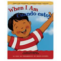 When I Am Board Book