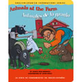 Animals At The Farm - Board Book