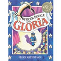 Officer Buckle And Gloria (Hardcover)