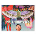 My Chinatown (Hardcover)