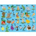 Spanish ABC Floor Puzzle