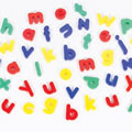 Magnetic Lowercase Letters Bin