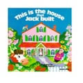 This Is The House That Jack Built (Board Book)