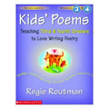 Kids Poems: 3rd and 4th Grade