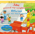 Jobs Around My Neighborhood - Audio Book