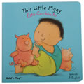 This Little Piggy - Bilingual Board Book